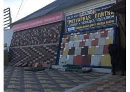 Стенд возле магазина вид 2